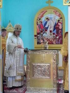 Освящение Престола